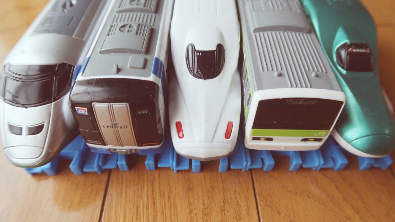 プラレール車両大集合