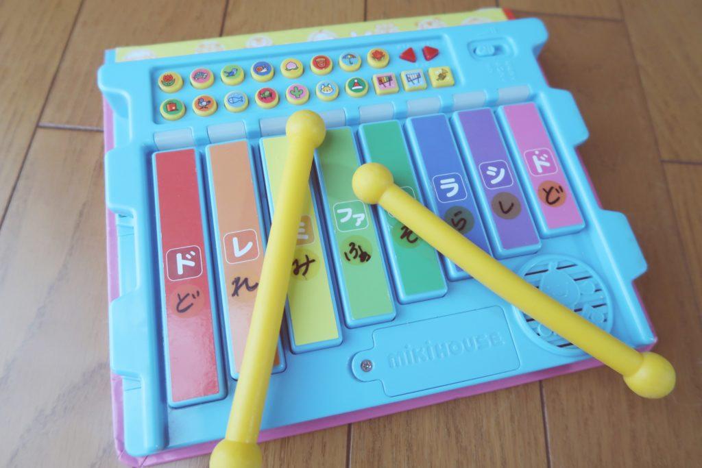 音絵本7ミキハウスの木琴
