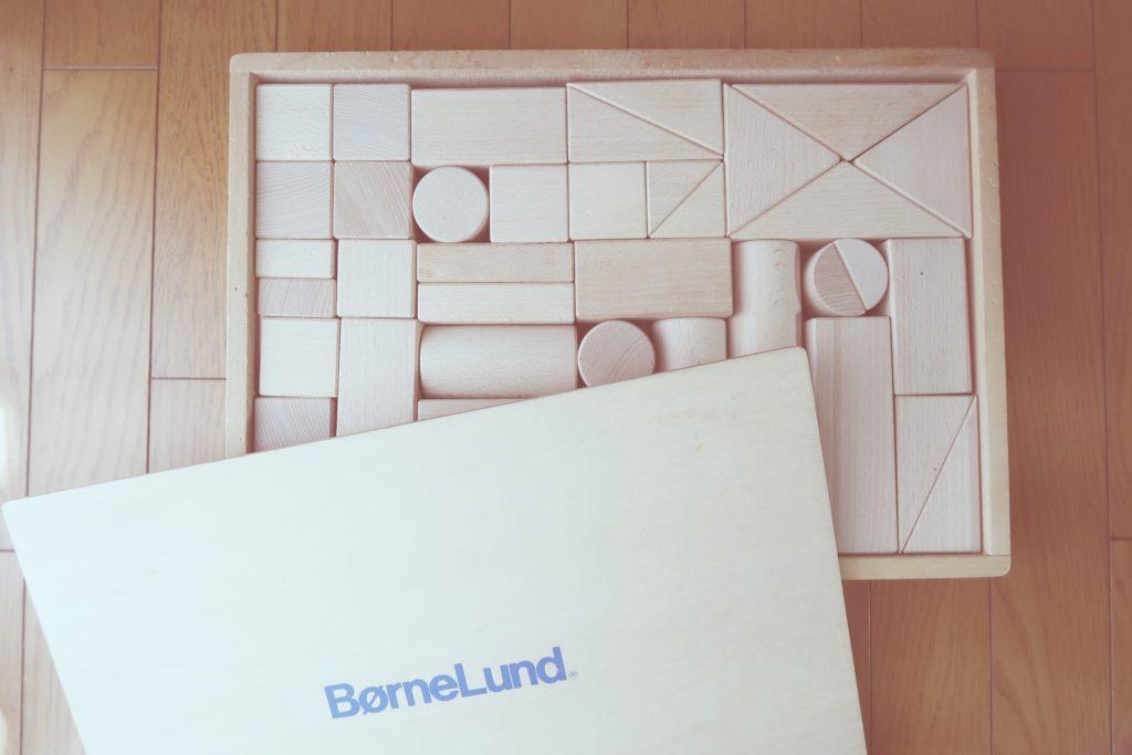ボーネルンドの白木の積み木