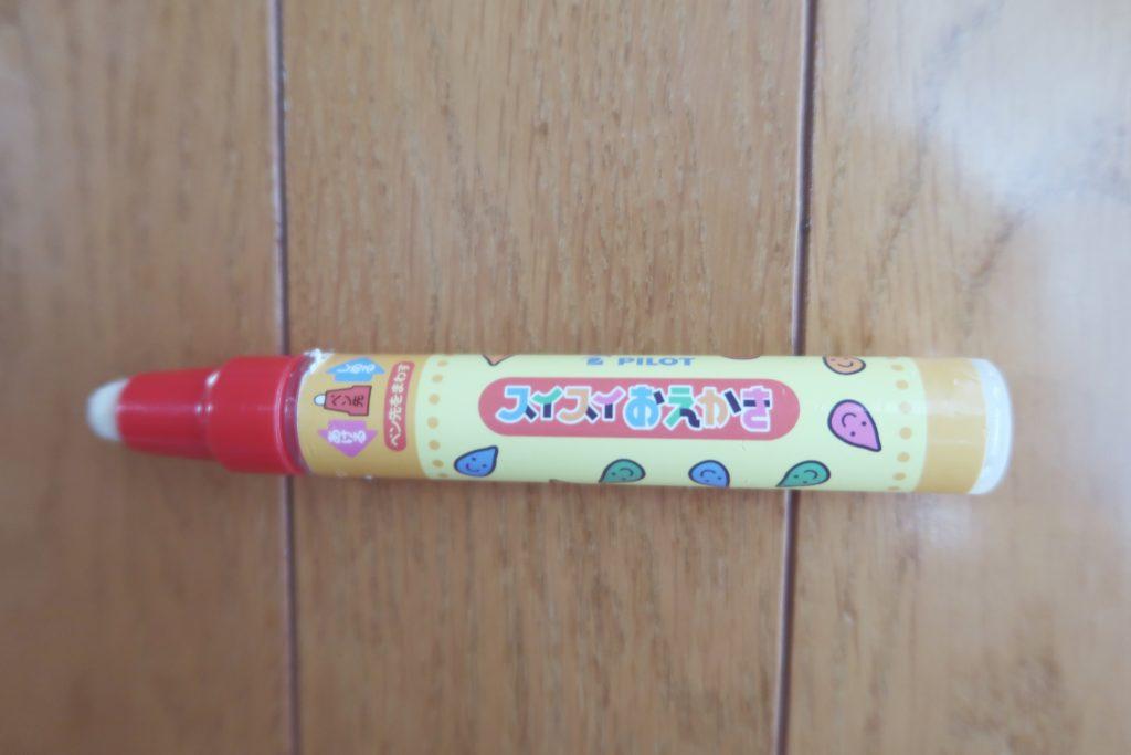 スイスイおえかきのペン