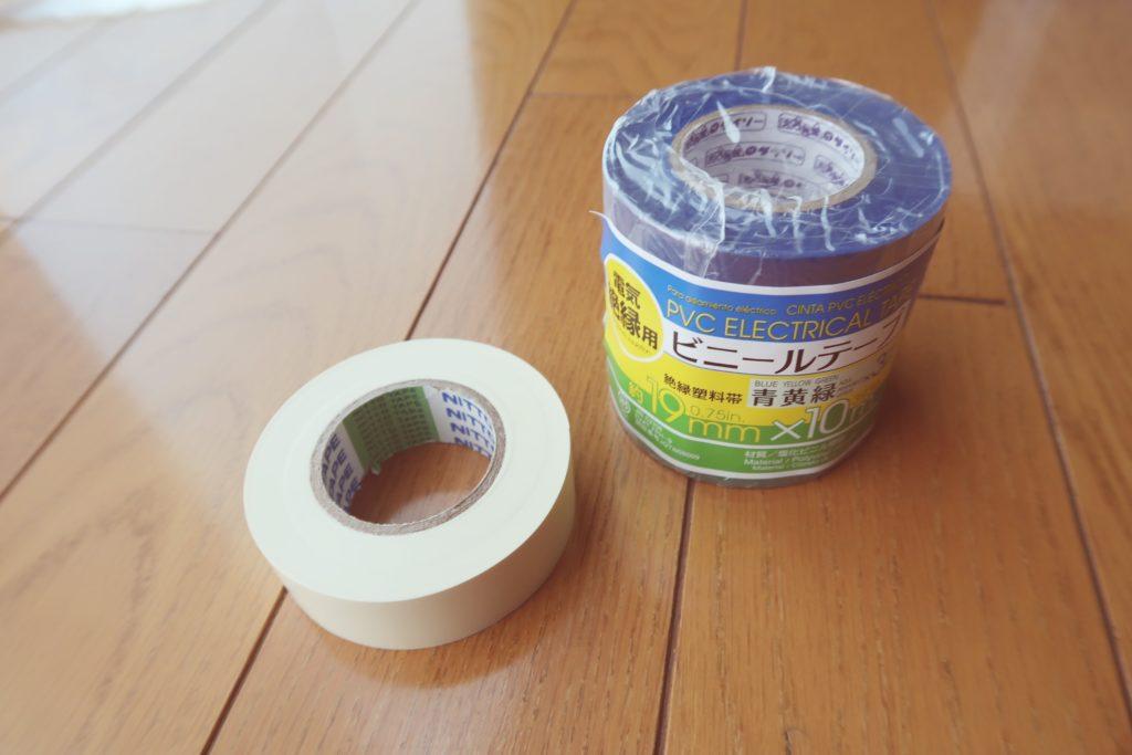 ビニールテープ ダイソー